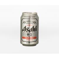 B14b Bières japonaises Asahi (33cl)