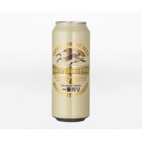 B15a Bières japonaises Kirin (50cl)