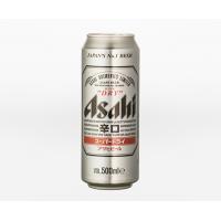 B15b Bières japonaises Asahi (50cl)